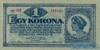 1 Крона выпуска 1920 года, Венгрия. Подробнее...