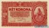 2 Кроны выпуска 1920 года, Венгрия. Подробнее...