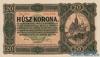 20 Крон выпуска 1920 года, Венгрия. Подробнее...