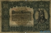 500 Крон выпуска 1920 года, Венгрия. Подробнее...
