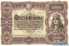 5000 Крон выпуска 1920 года, Венгрия. Подробнее...