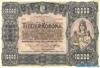 10000 Крон выпуска 1920 года, Венгрия. Подробнее...