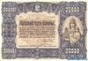 25000 Крон выпуска 1920 года, Венгрия. Подробнее...