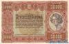 50000 Крон выпуска 1920 года, Венгрия. Подробнее...