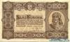 100 Крон выпуска 1923 года, Венгрия. Подробнее...