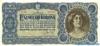 1000000 Крон выпуска 1923 года, Венгрия. Подробнее...