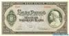 100 Пенге выпуска 1926 года, Венгрия. Подробнее...