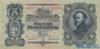 5 Пенге выпуска 1928 года, Венгрия. Подробнее...