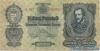 20 Пенге выпуска 1930 года, Венгрия. Подробнее...