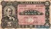 5 Крон выпуска 1904 года, Исландия. Подробнее...