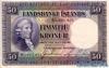 50 Крон выпуска 1928 года, Исландия. Подробнее...