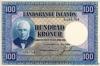 100 Крон выпуска 1928 года, Исландия. Подробнее...