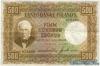 500 Крон выпуска 1928 года, Исландия. Подробнее...