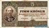 5 Крон выпуска 1900 года, Исландия. Подробнее...