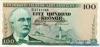 100 Крон выпуска 1957 года, Исландия. Подробнее...