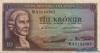 10 Крон выпуска 1961 года, Исландия. Подробнее...