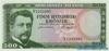 500 Крон выпуска 1961 года, Исландия. Подробнее...