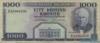 1000 Крон выпуска 1961 года, Исландия. Подробнее...