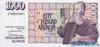 1000 Крон выпуска 1986 года, Исландия. Подробнее...