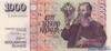 1000 Крон выпуска 2001 года, Исландия. Подробнее...