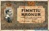 50 Крон выпуска 1912 года, Исландия. Подробнее...