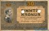 50 Крон выпуска 1900 года, Исландия. Подробнее...