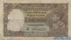 5 Рупий выпуска 1943 года, Индия. Подробнее...
