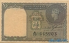 1 Рупия выпуска 194xxxx года, Индия. Подробнее...