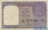 1 Рупия выпуска 1957 года, Индия. Подробнее...