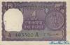 1 Рупия выпуска 1967 года, Индия. Подробнее...
