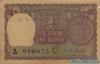 1 Рупия выпуска 197xxxx года, Индия. Подробнее...