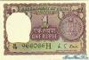 1 Рупия выпуска 1976 года, Индия. Подробнее...