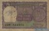 1 Рупия выпуска 1977 года, Индия. Подробнее...