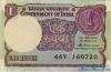 1 Рупия выпуска 1985 года, Индия. Подробнее...