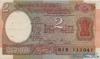 2 Рупии выпуска xxxx года, Индия. Подробнее...