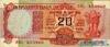 20 Рупий выпуска xxxx года, Индия. Подробнее...