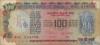 100 Рупий выпуска xxxx года, Индия. Подробнее...