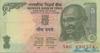 5 Рупий выпуска 2002 года, Индия. Подробнее...