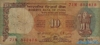 10 Рупий выпуска 1992 года, Индия. Подробнее...