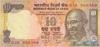 10 Рупий выпуска 1996 года, Индия. Подробнее...