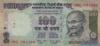 100 Рупий выпуска 1996 года, Индия. Подробнее...