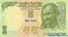 5 Рупий выпуска 2001 года, Индия. Подробнее...