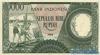 10000 Рупий выпуска 1964 года, Индонезия. Подробнее...
