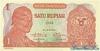 1 Рупия выпуска 1968 года, Индонезия. Подробнее...