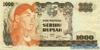 1.000 Рупий выпуска 1968 года, Индонезия. Подробнее...