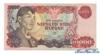 10000 Рупий выпуска 1968 года, Индонезия. Подробнее...