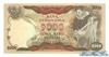 5000 Рупий выпуска 1968 года, Индонезия. Подробнее...