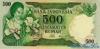 500 Рупий выпуска 1977 года, Индонезия. Подробнее...