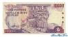 10000 Рупий выпуска 1977 года, Индонезия. Подробнее...