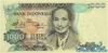 1.000 Рупий выпуска 1980 года, Индонезия. Подробнее...